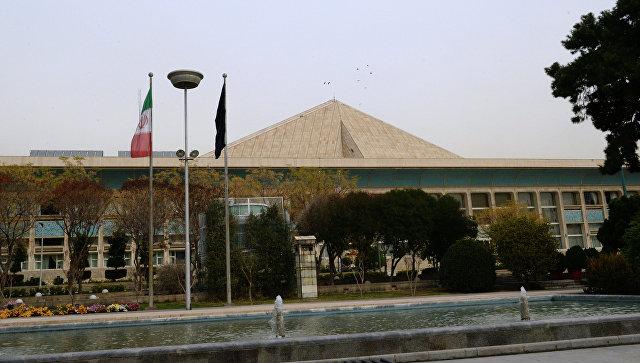 Здание комплекса парламента Ирана. Архивное фото