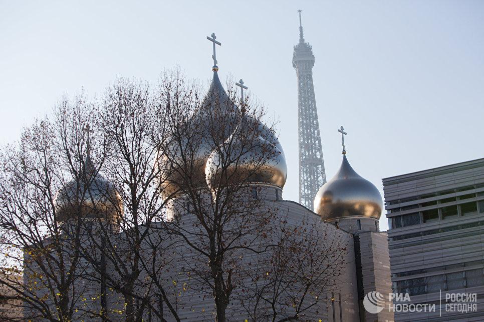 Троицкий кафедральный собор при Русском духовно-культурном центре в Париже