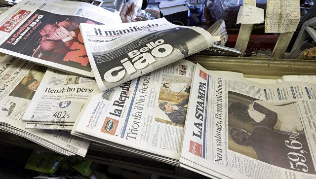 Moody's снизило прогноз порейтингу Италии до«негативного»