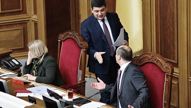 Юнкер назвал сроки представления Украине нового транша ипохвалил зареформы