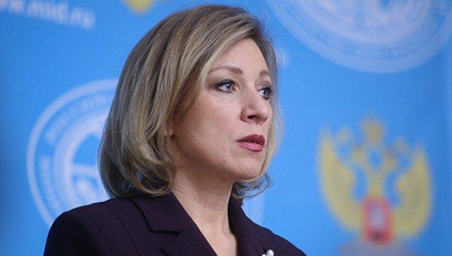 Захарова: РФ неведет закулисных переговоров сталибами