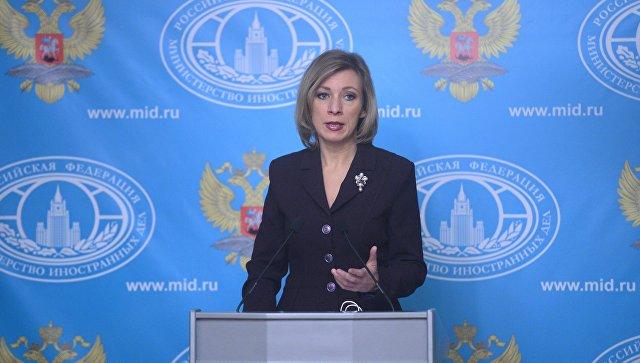 МИДРФ пообещал дать ответ наограничения для дипломатов вСША