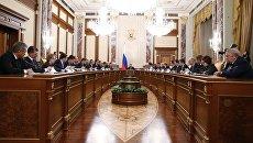 Заседание кабинета министров России. Архивное фото