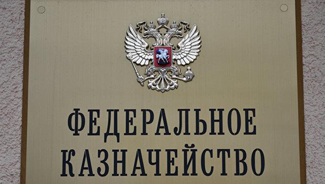 Банки не показали  интереса каукциону на100 млрд руб.
