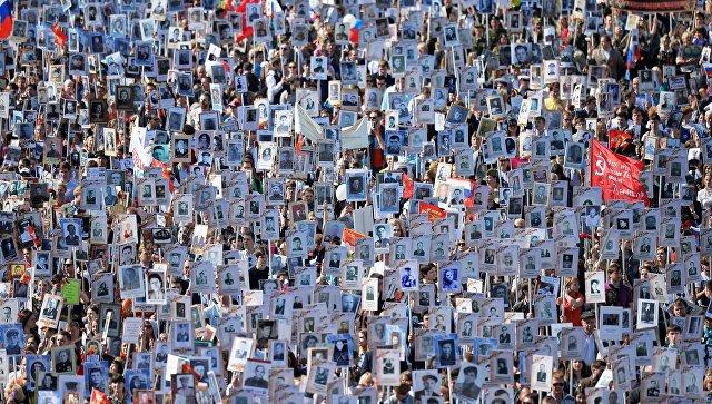 """В Лондоне 9 мая впервые пройдет общественная акция """"Бессмертный полк"""" - РИА Новости, 20.04.2016"""
