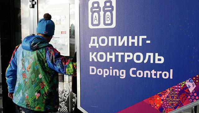 Спортсмен в лыжно-биатлонном комплексе Лаура на Олимпийских играх в Сочи