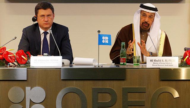 Саудовская Аравия уведомляет клиентов осокращении поставок нефти