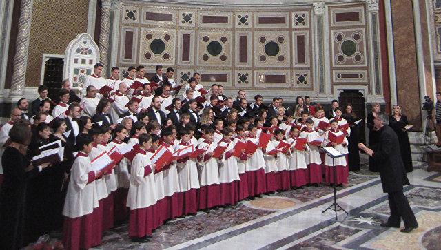 Выступление Московского Синодального хора и Папской Сикстинской капеллы. Архивное фото