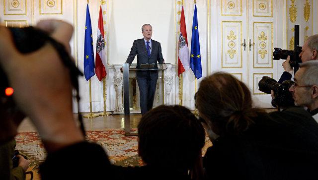 Вице-канцлер Австрии ушел споста