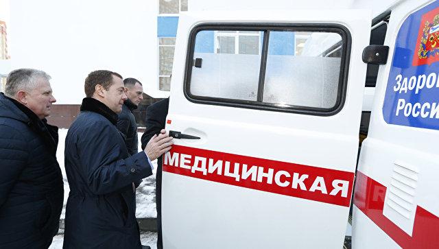 Д. Медведев приедет вОренбург обсудить охрану здоровья женщин идетей