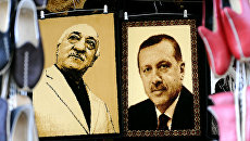 Изображения Фетхуллаха Гюлена и Тайипа Эрдогана рынке в городе Газиантеп