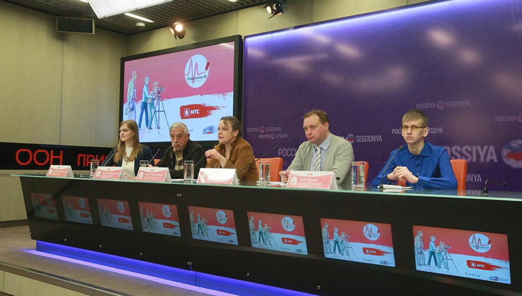 Большая пресс-конференция Президента Российской Федерации.