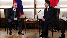 Официальный визит президента РФ Владимира Путина в Японию. 15 декабря 2016