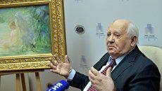Михаил Горбачев. 2016 год