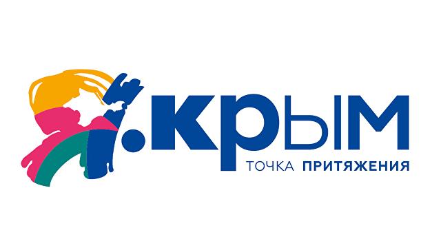 Новый туристский логотип Крыма