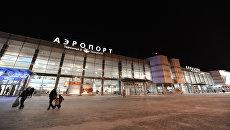 Аэропорт Кольцово в Екатеринбурге. Архивное фото