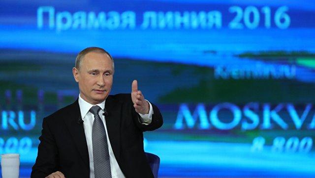 Ржевские новости свежий выпуск видео