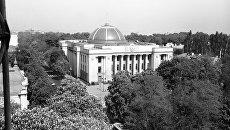 Здание Верховного Совета УССР. Ныне - здание Верховной рады