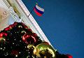 Новогодняя ель возле здания мэрии на Тверской улице в Москве