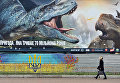 Киноафиша в центре Киева