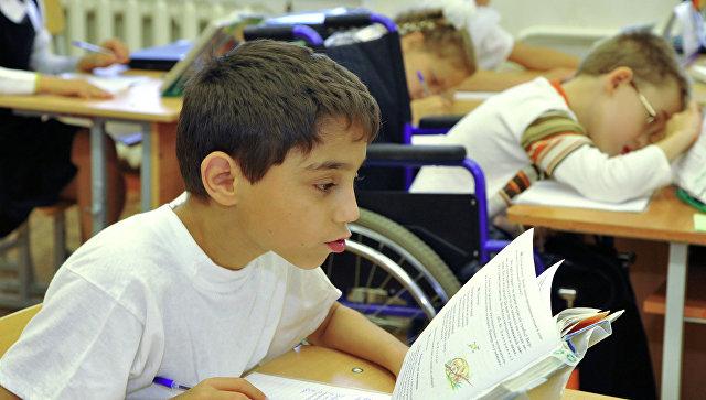 Работа реабилитационного центра для детей и подростков с ограниченными возможностями