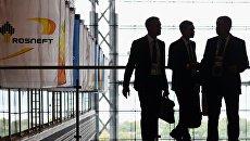 Участники Восточного экономического форума