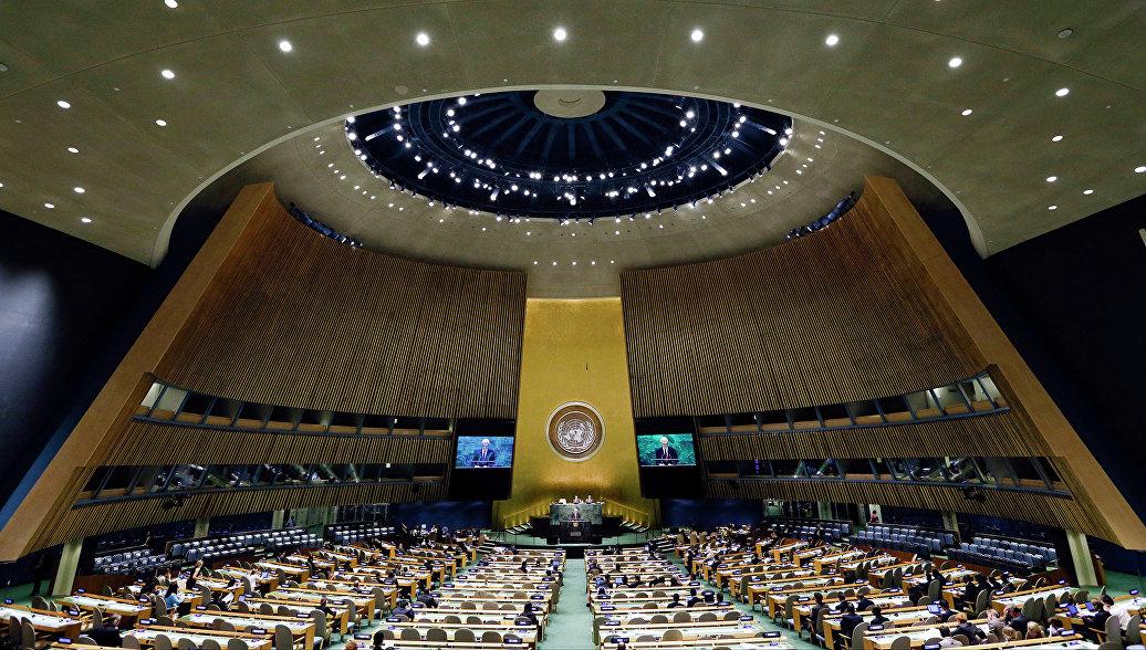 Аналитик: ГА ООН в Нью-Йорке может стать последним шансом для мира