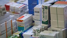 Лекарства. Архивное фото