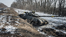 Подбитый ополченцами танк украинских военных по дороге в Дебальцево. Архивное фото