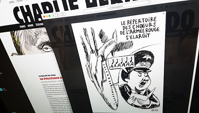 """""""Очередные испражнения на бумагу со стороны этих парижских двуногих"""", - Минобороны РФ о карикатурах Charlie Hebdo на крушение Ту-154 - Цензор.НЕТ 1839"""