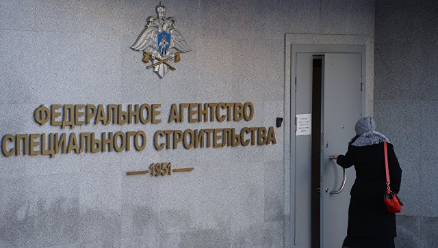 ВКремле пояснили причину ликвидации Спецстроя— Кадровый вопрос