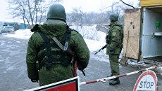 Блок-пост на окраине Горловки Донецкой области, на котором произойдет обмен военнопленными между ДНР и Украиной