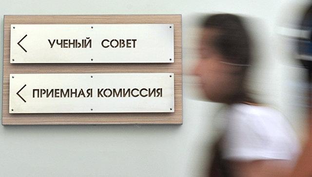Приемная комиссия. Архивное фото