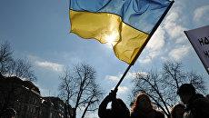 Украинский флаг. Архивное фото