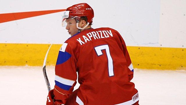 Русский хоккеист Капризов признан лучшим бомбардиром МЧМ похоккею вКанаде