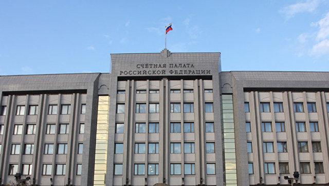 Здание Счетной палаты РФ на Зубовской улице в Москве. Архивное фото