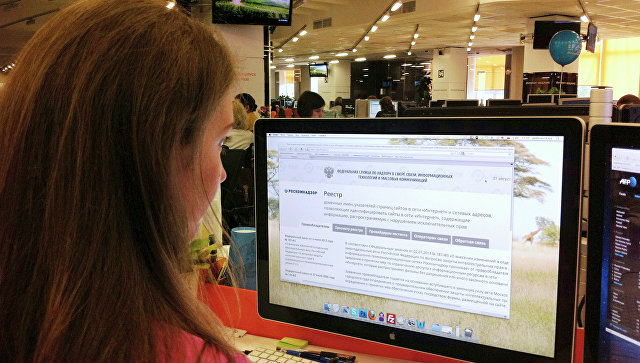 Специализированный сайт nap.rkn.gov.ru, через который правообладатели могут направлять заявления об ограничении доступа к тем или иным ресурсам. Архивное фото
