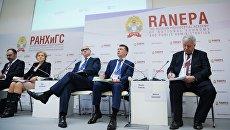 VIII Гайдаровский форум Россия и мир: выбор приоритетов. 12 января 2017