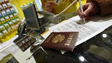 Подписание контракта на мобильный телефон Билайн