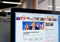 Сайт BuzzFeed на экране монитора