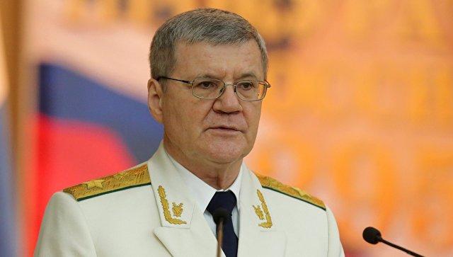 """Генпрокурор рассказал об увольнении главы """"Российских сетей вещания"""""""