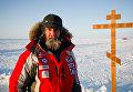 """Экспедиция Ф.Конюхова """"Карелия – Северный Полюс – Гренландия"""""""