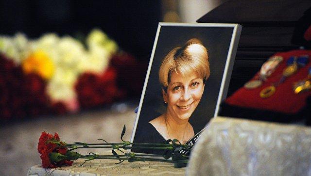 Церемония прощания с Елизаветой Глинкой. Архивное фото