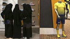 Женщины в Саудовской Аравии. Архивное фото