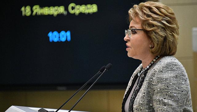 Матвиенко: Для изъятия детей изсемьи вЗеленограде небыло оснований