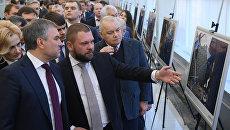 Открытие выставки Cирия. Фотохроники войны в Госдуме РФ