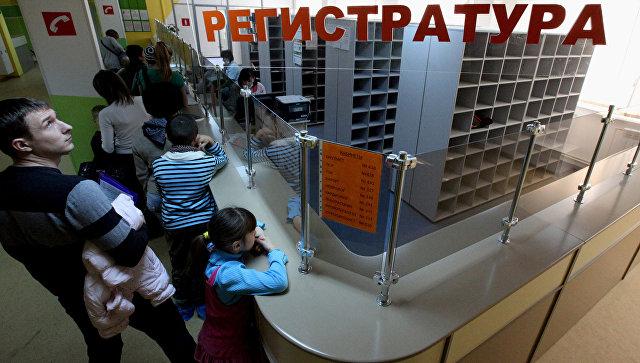 Жители города у регистратуры. Архивное фото