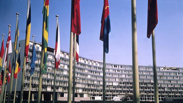 Здание штаб-квартиры ЮНЕСКО