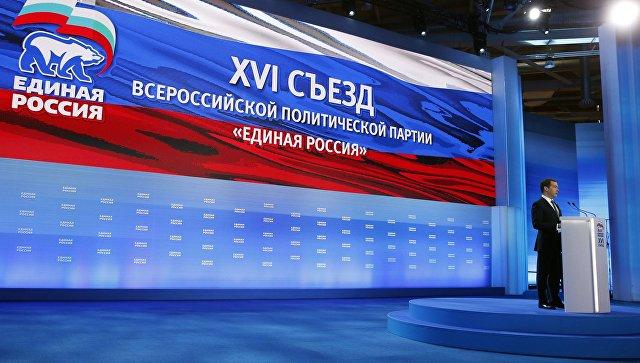 Медведев: «Регионы должны быть самодостаточными»