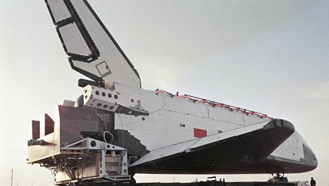Орбитальный корабль многоразового использования. Архивное фото